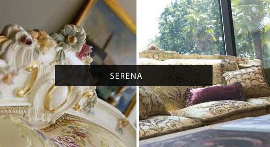 Коллекция SERENA