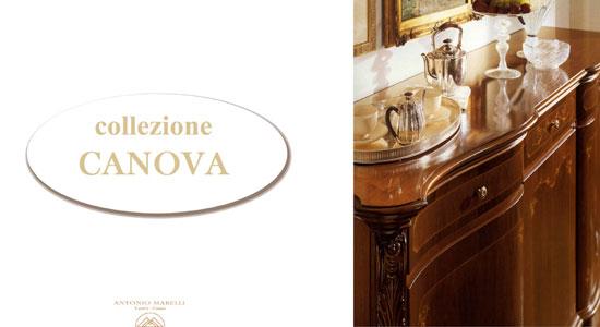 Коллекция Canova