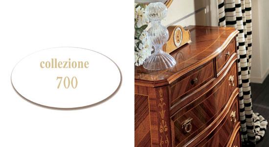 Коллекция collezione 700