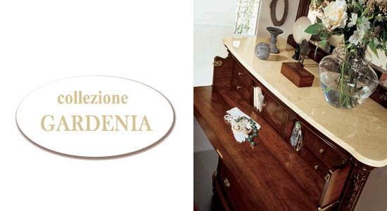 Коллекция Gaedenia